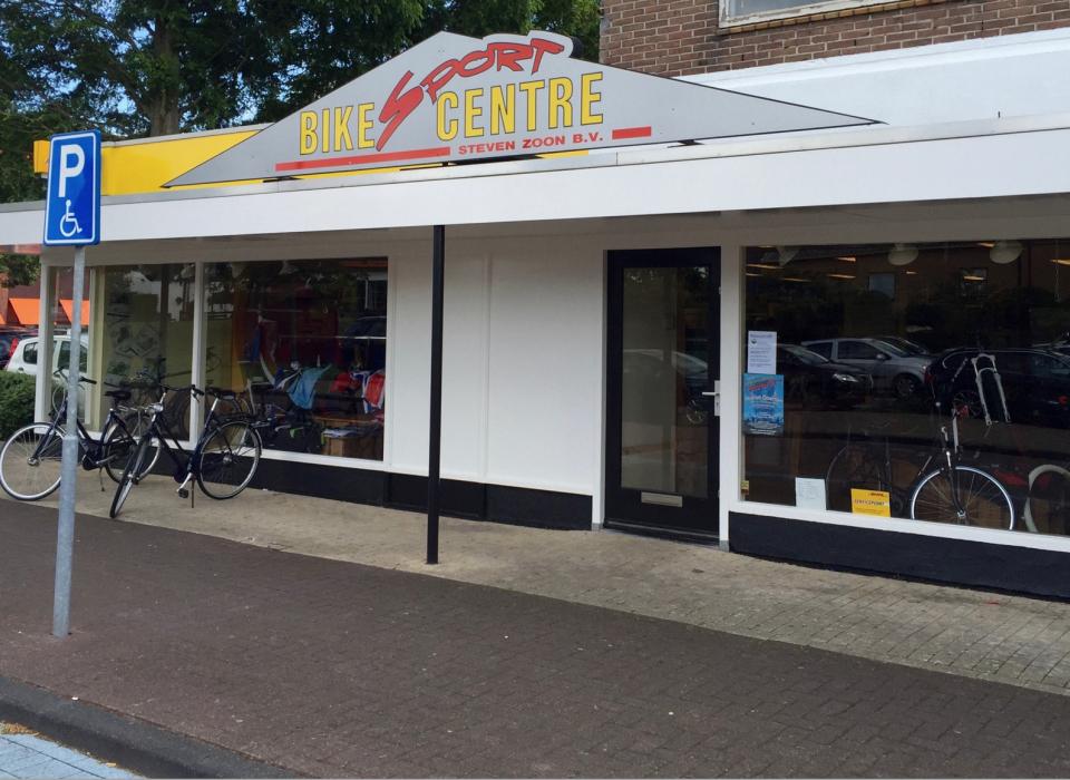 De fietsenwinkel in Rockanje.